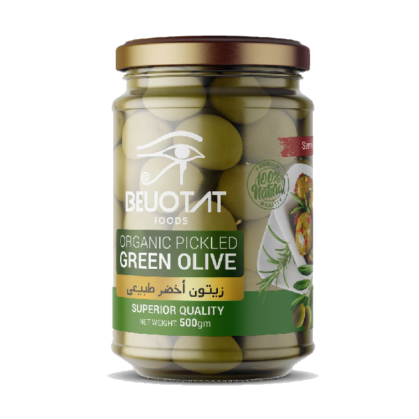 beuotat products images - Pickled Olive